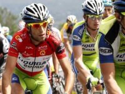 01 - Giro dell'Emilia 2010
