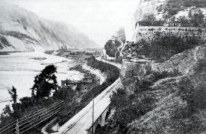 Sasso Marconi - Ferrovia Bologna